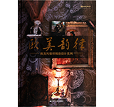 Livro-Chines